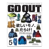 GO OUT vol.91
