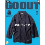 GO OUT vol.95