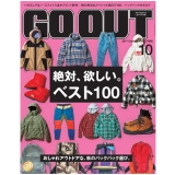 GO OUT vol.96