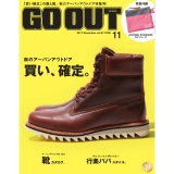 GO OUT vol.97