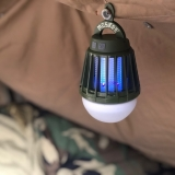 [モスキー]MOSKEE LANTERN -Warm White LED Series-