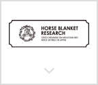 HORSE BLANKET RESEARCH×GO OUT