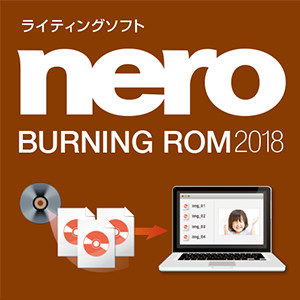 Nero Burning ROM 2018 [ダウンロード]