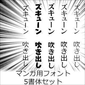 マンガ図書館Z - 無料で漫画が全巻読み放題!