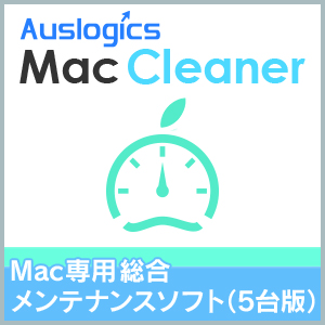 Auslogics Mac Cleaner [ダウンロード]