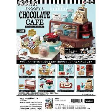 SNOOPY'S CHOCOLATE CAFE