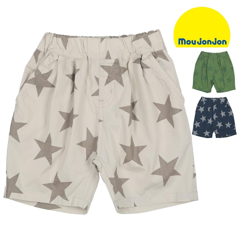 moujonjon (ムージョンジョン) 星柄総柄5分丈ダンプハーフパンツ 80cm~140cm M33142