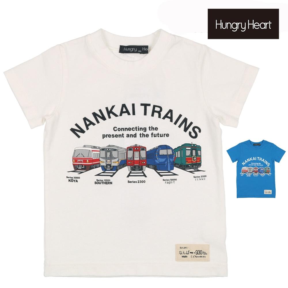 Hungry Heart (ハングリーハート) 南海電車プリントTシャツ 90cm~130cm K32810