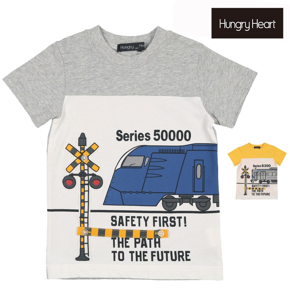 Hungry Heart (ハングリーハート) 南海電車遮断機踏切仕掛けTシャツ 90cm~130cm K32811