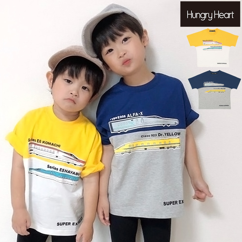 Hungry Heart (ハングリーハート) JR新幹線?電車切替半袖Tシャツ 90cm~130cm K32845