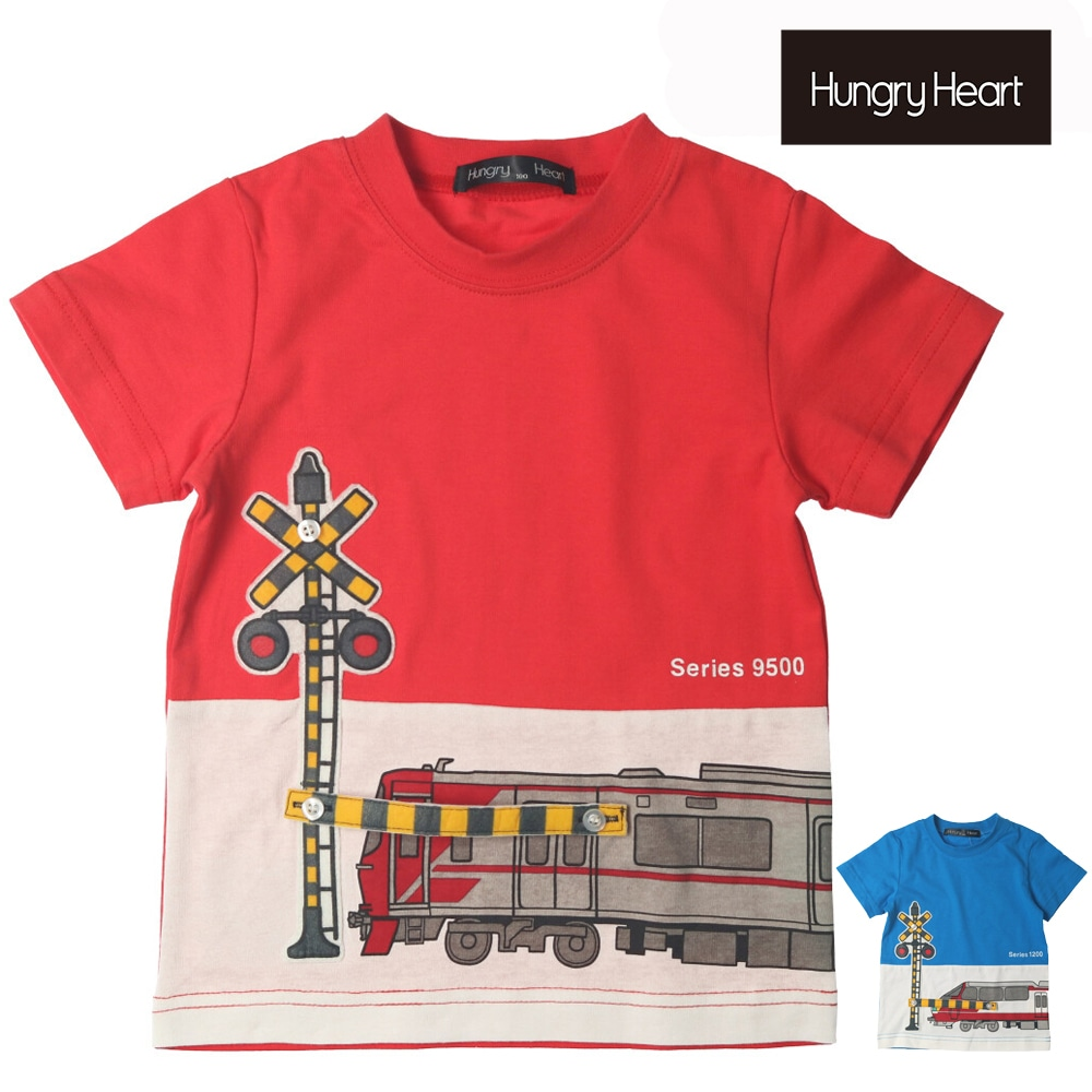 Hungry Heart (ハングリーハート) 名鉄電車踏切遮断機仕掛けTシャツ 90cm~130cm K32860