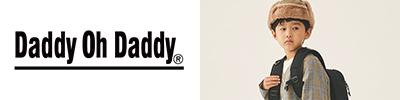 DaddyOhDaddy