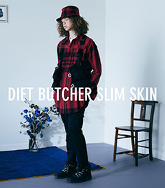 DIET BUTCHER SLIM SKIN