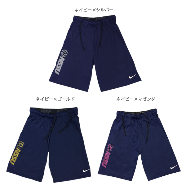 NIKE DRY-FIT フライショート2.0(N)