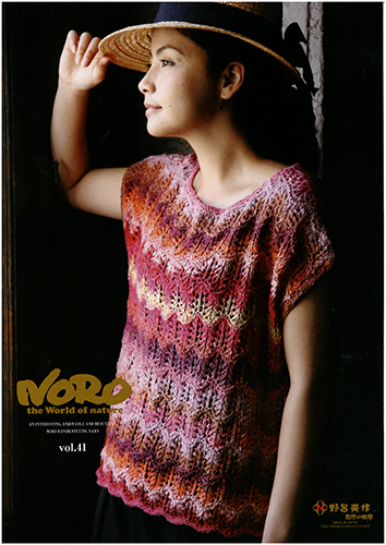 NORO the world of nature 41
