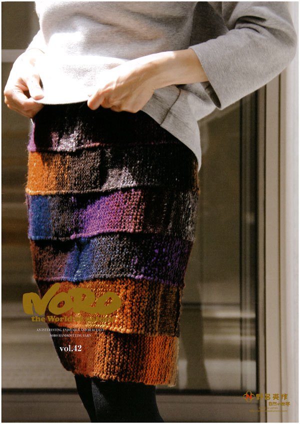 NORO the world of nature 42