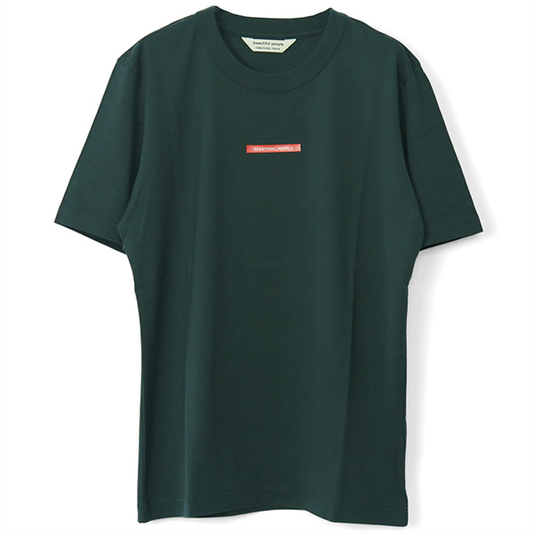 compact cotton name print tshit/DARK GREEN