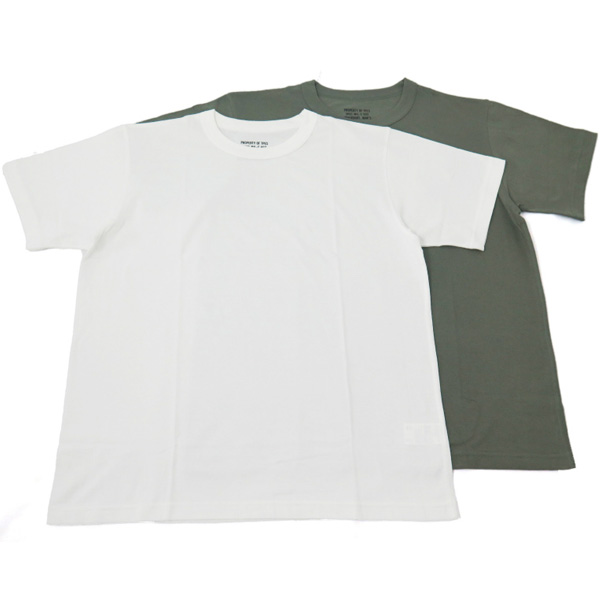 2PACK T-SHIRTS/KHAKI/WHITE