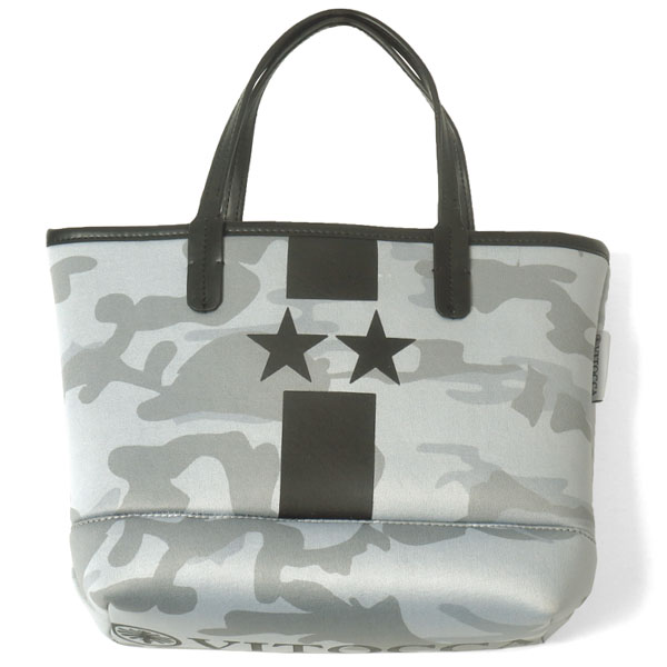 Gray Starline black camouflage Small