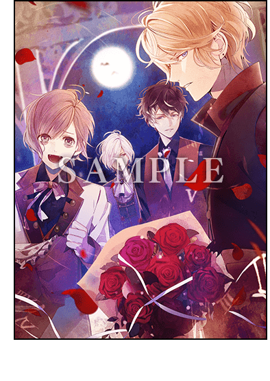 [Switch]DIABOLIK LOVERS CHAOS LINEAGE 限定版