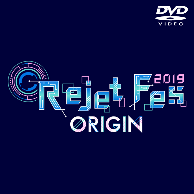 【SKiT Dolce & Rejet shop池袋本店 限定予約価格】「Rejet Fes.2019 ORIGIN」DVD
