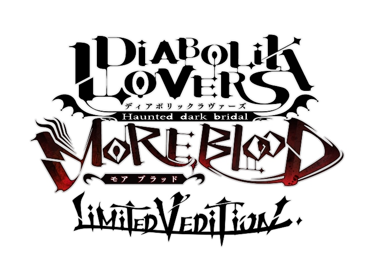 [PSVita]DIABOLIK LOVERS MORE,BLOOD LIMITED V EDITION 限定版 ※SKiT&Rejet shop限定セット