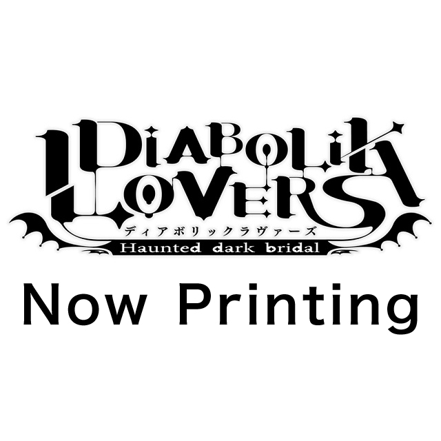 DIABOLIK LOVERS 添い寝クッション レイジ