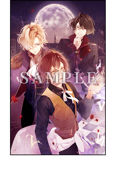 [Switch]DIABOLIK LOVERS CHAOS LINEAGE 通常版