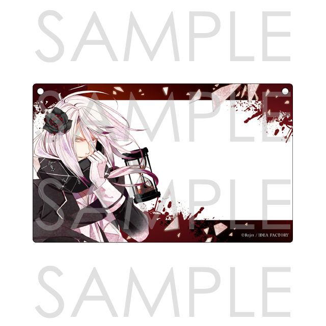 DIABOLIK LOVERS MORE, MORE BLOOD メッセージボード カルラ