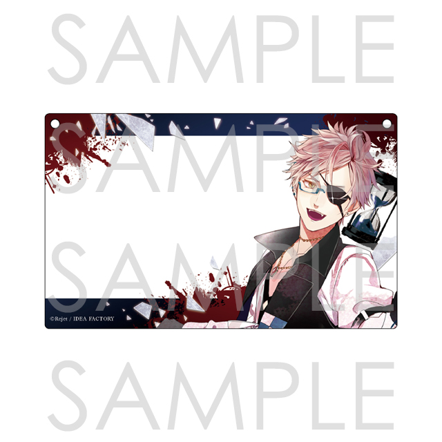 DIABOLIK LOVERS MORE, MORE BLOOD メッセージボード シン