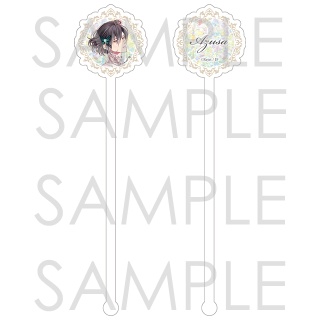 【10%OFF_SPRING_SALE_2021】DIABOLIK LOVERS Masquerade Jewel アクリルマドラー アズサ