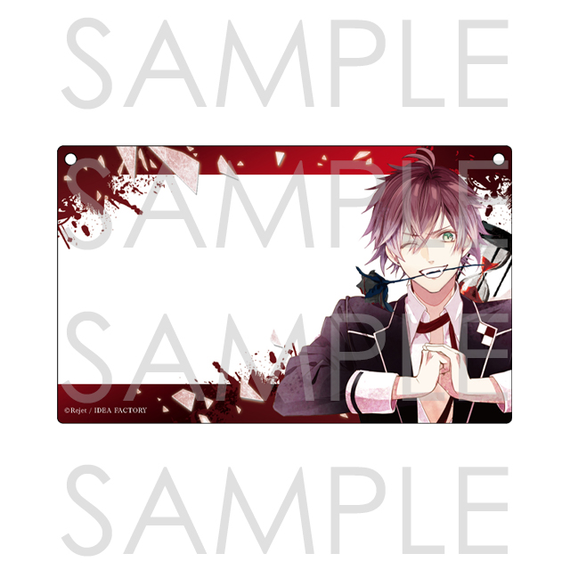 DIABOLIK LOVERS MORE, MORE BLOOD メッセージボード アヤト