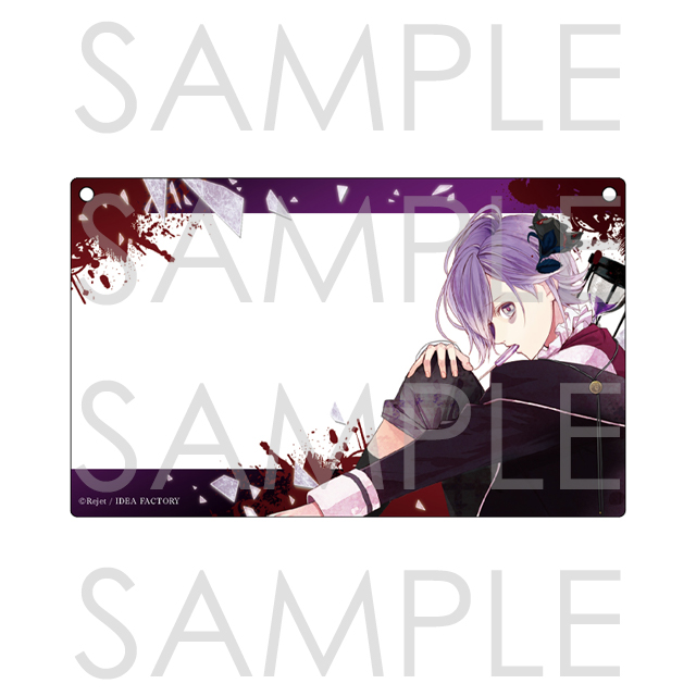 DIABOLIK LOVERS MORE, MORE BLOOD メッセージボード カナト