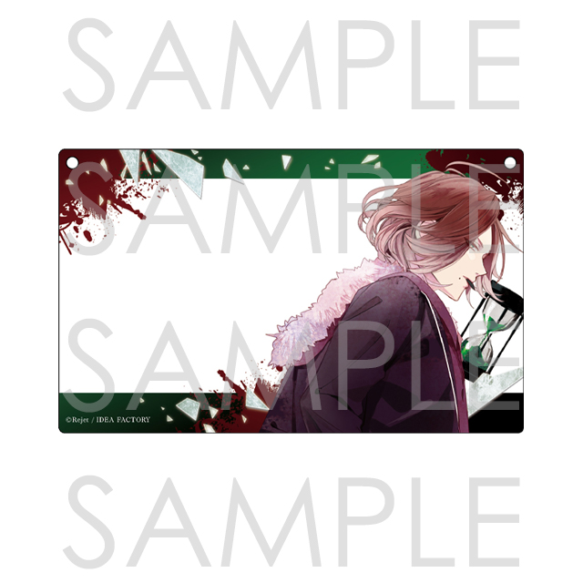 DIABOLIK LOVERS MORE, MORE BLOOD メッセージボード ライト