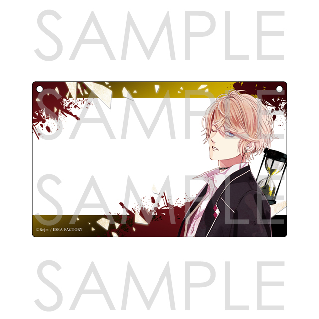 DIABOLIK LOVERS MORE, MORE BLOOD メッセージボード シュウ