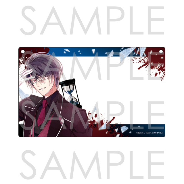 DIABOLIK LOVERS MORE, MORE BLOOD メッセージボード レイジ