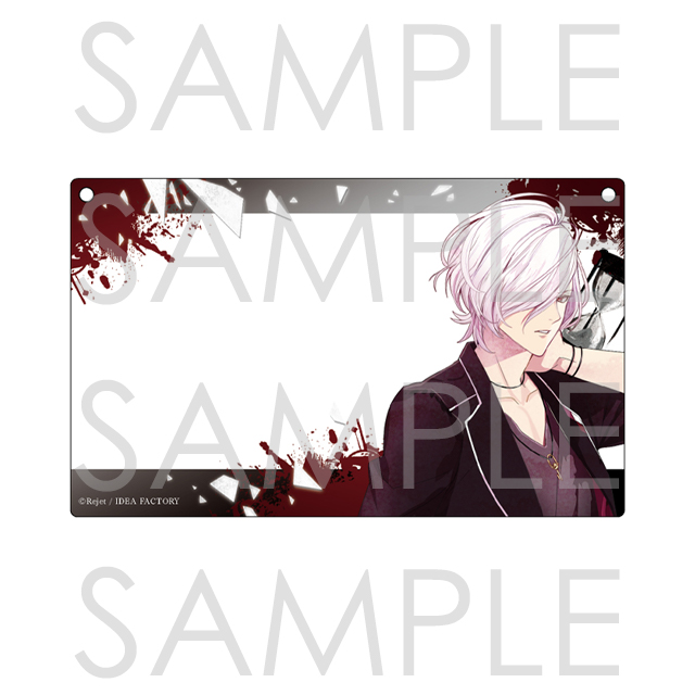 DIABOLIK LOVERS MORE, MORE BLOOD メッセージボード スバル