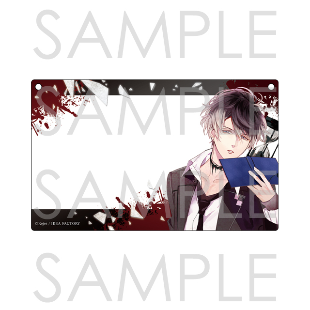 DIABOLIK LOVERS MORE, MORE BLOOD メッセージボード ルキ