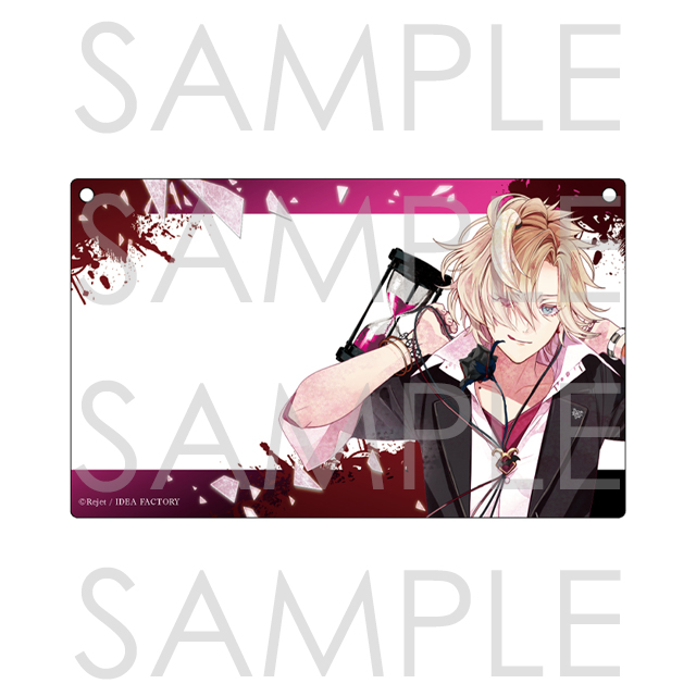 DIABOLIK LOVERS MORE, MORE BLOOD メッセージボード コウ