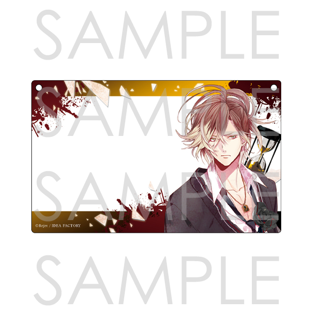 DIABOLIK LOVERS MORE, MORE BLOOD メッセージボード ユーマ