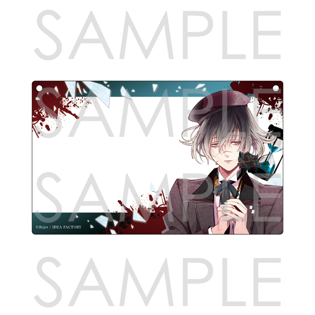 DIABOLIK LOVERS MORE, MORE BLOOD メッセージボード アズサ