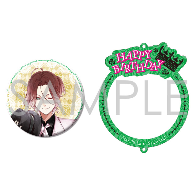 【50%OFF_SPRING_SALE_2019】【SKiT Dolce限定&数量限定】DIABOLIK LOVERS Premiumバースデー缶バッジチャームホルダーセット ライト