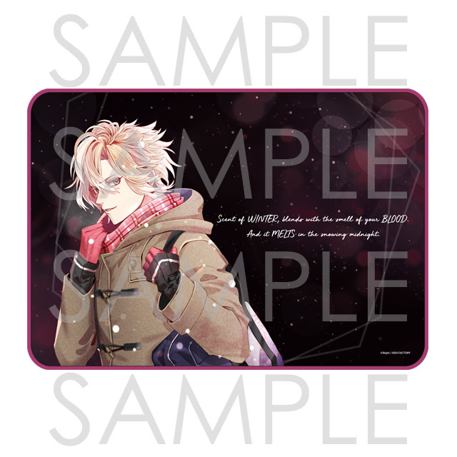 DIABOLIK LOVERS Winter of Lovers ブランケット コウ