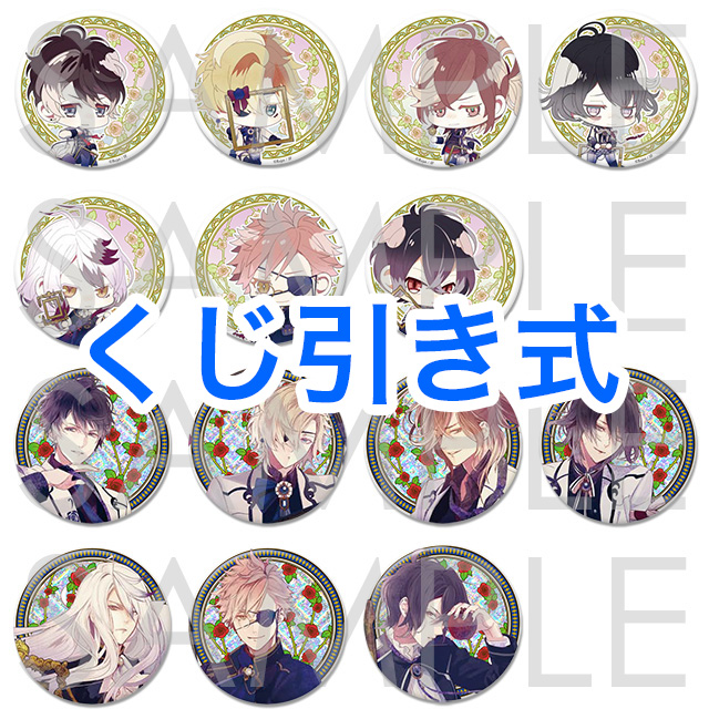 【30%OFF_SPRING_SALE_2019】(くじ引き式)DIABOLIK LOVERS Portrait缶バッジ Type B