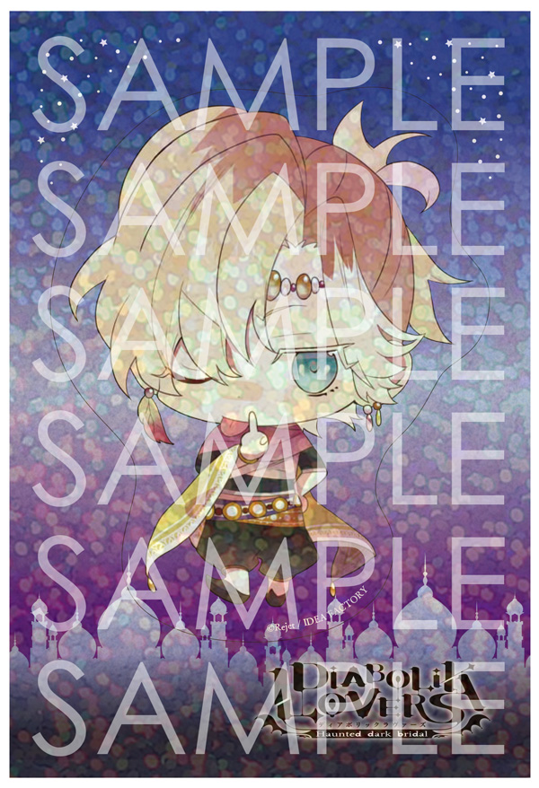 【50%OFF_SPRING_SALE_2019】DIABOLIK LOVERS Limited Shop  クリアステッカー コウ