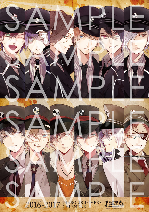【50%OFF_SPRING_SALE_2019】DIABOLIK LOVERS 2016年 壁掛けカレンダー