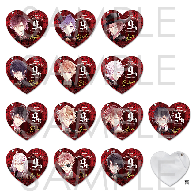 DIABOLIK LOVERS DAYLIGHT ハートケース