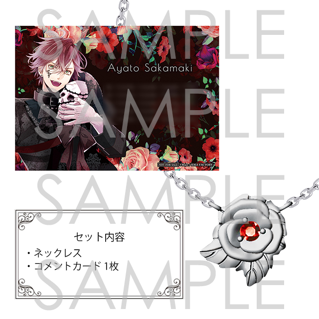 【受注生産】DIABOLIK LOVERS Anniversary Jewelry アヤト