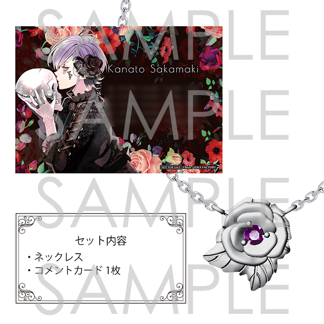 【受注生産】DIABOLIK LOVERS Anniversary Jewelry カナト