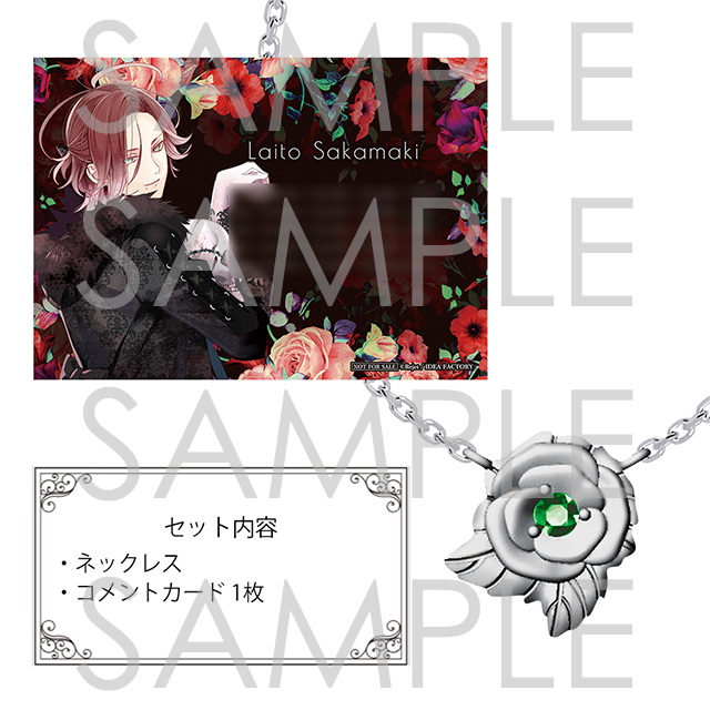 【受注生産】DIABOLIK LOVERS Anniversary Jewelry ライト
